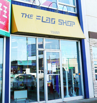 Edmonton Flag Shop